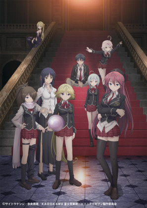 Capa do anime Trinity Seven
