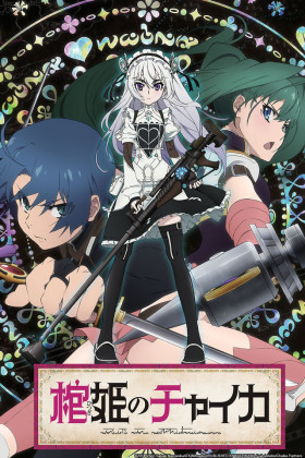 Capa do anime Hitsugi no Chaika