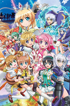 "Capa do anime Dog Days"" 3° temporada"