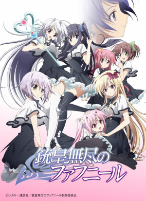 Capa do anime Juuou Mujin no Fafnir