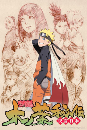 Capa do anime Naruto Shippuuden