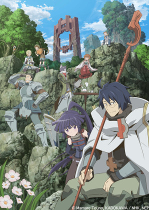 Capa do anime Log Horizon