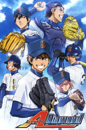 Capa do anime Ace no Diamond 1° temporada