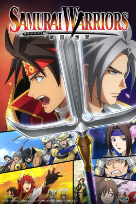 Capa do anime Sengoku Musou