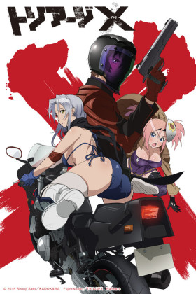 Capa do anime Triage X
