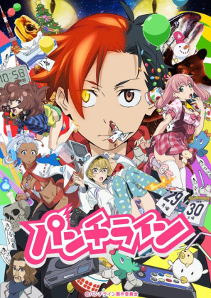Capa do anime Punch Line