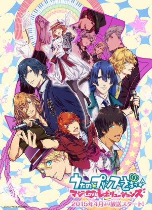 Capa do anime Uta no☆Prince-sama♪ Maji Love Revolutions