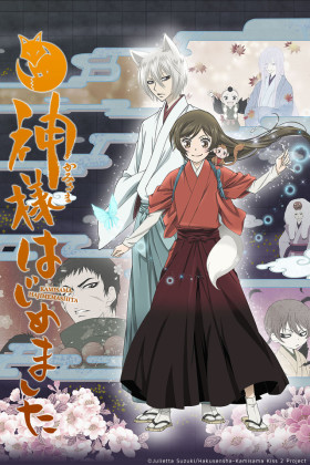 Capa do anime Kamisama Hajimemashita◎ 2° temporada