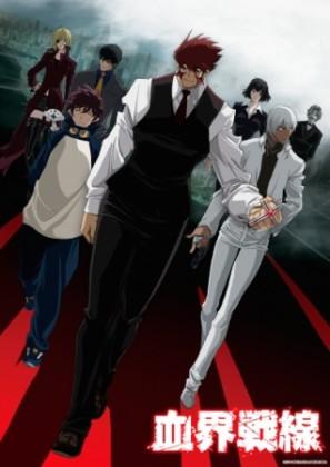 Capa do anime Kekkai Sensen