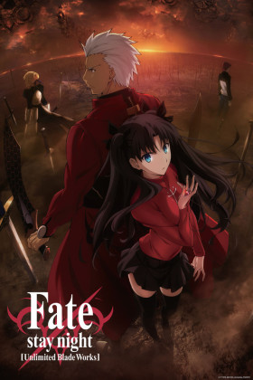 Capa do anime Fate/Stay Night: Unlimited Blade works