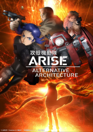 Capa do anime Koukaku Kidoutai Arise: Alternative Architecture