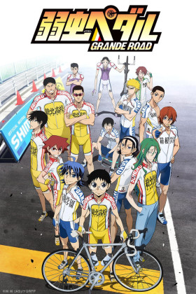 Capa do anime Yowamushi Pedal: Grande Road