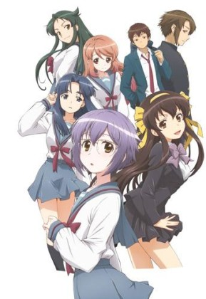 Capa do anime Nagato Yuki-chan no Shoushitsu