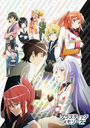 Capa do anime Plastic Memories