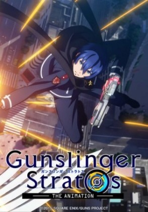 Capa do anime Gunslinger Stratos: The Animation