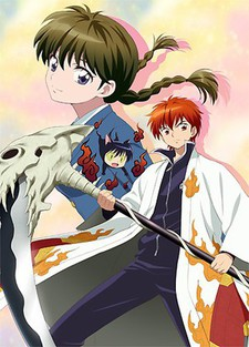 Capa do anime Kyoukai no Rinne