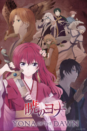 Capa do anime Akatsuki no Yona