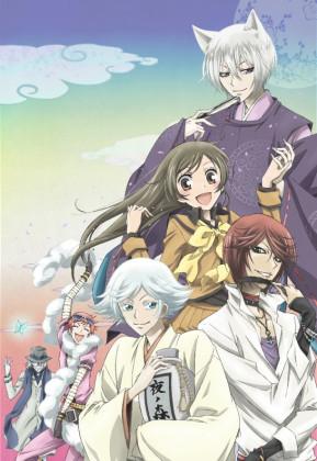 Capa do anime Kamisama Hajimemashita