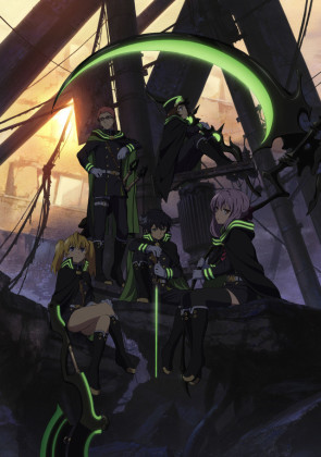 Capa do anime Owari no Seraph