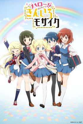 Capa do anime Hello!! Kiniro Mosaic 2ª temporada