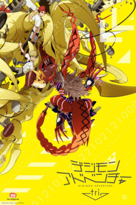 Capa do anime Digimon Adventure Tri.