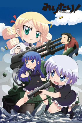 Capa do anime Miritari!