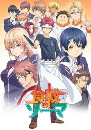 Capa do anime Shokugeki no Souma
