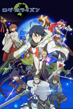 Capa do anime Log Horizon 2° temporada
