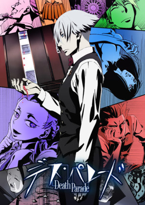 Capa do anime Death Parade