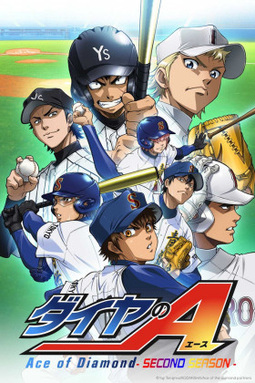 Capa do anime Ace no Diamond 2° temporada