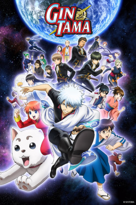 Capa do anime Gintama (2015)