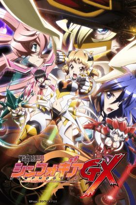 Capa do anime Senki Zesshou Symphogear GX