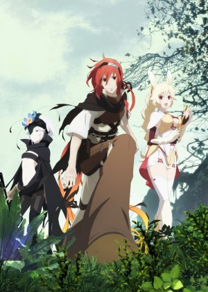 Capa do anime Rokka no Yuusha