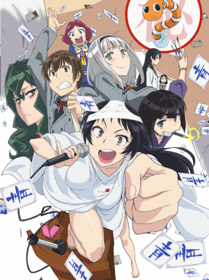 Capa do anime Shimoneta to Iu Gainen ga Sonzai Shinai Taikutsu na Sekai