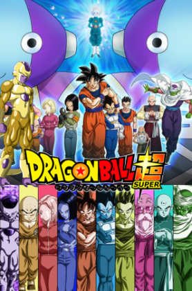 Capa do anime Dragon Ball Super