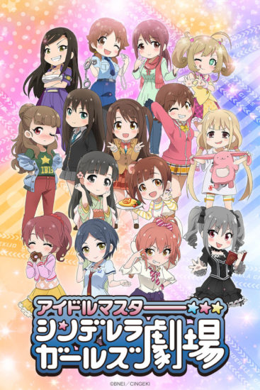 THE IDOLM@STER: Cinderella Girls 2° Temporada