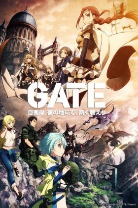 Capa do anime Gate: Jieitai Kanochi nite, Kaku Tatakaeri