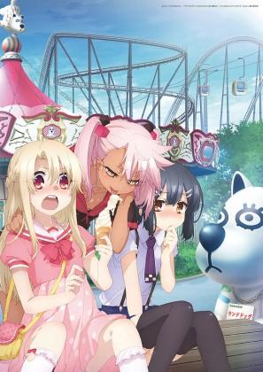 Capa do anime Fate/kaleid liner Prisma☆Illya 2wei Herz! 2° Temporada