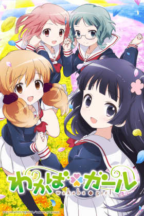 Capa do anime Wakaba*Girl