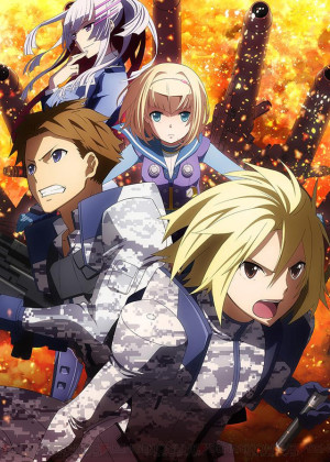 Capa do anime Heavy Object