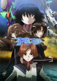 Capa do anime Soukyuu no Fafner: Exodus 2° Temporada