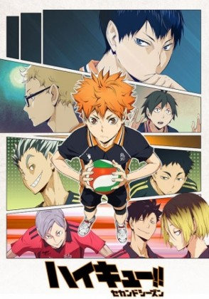 Capa do anime Haikyuu!! 2° Temporada