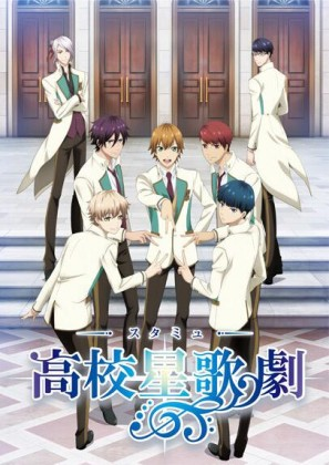 Capa do anime High School Star Musical