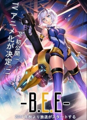Capa do anime CHU FENG: BEE