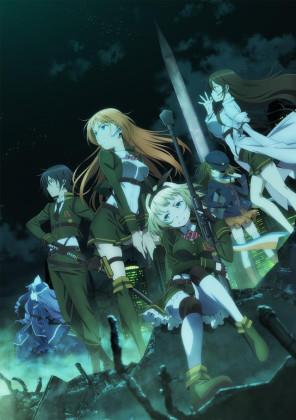 Capa do anime Taimadou Gakuen 35 Shiken Shoutai