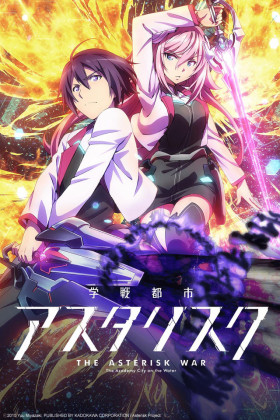Capa do anime Gakusen Toshi Asterisk