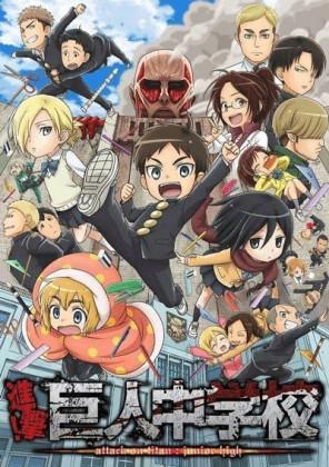 Capa do anime Shingeki! Kyojin Chuugakkou