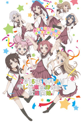 Capa do anime YuruYuri San☆Hai!