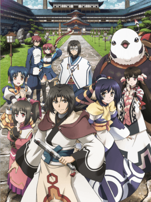 Capa do anime Utawarerumono: Itsuwari no Kamen