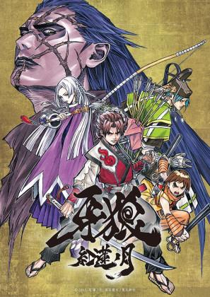 Capa do anime Garo: Guren no Tsuki